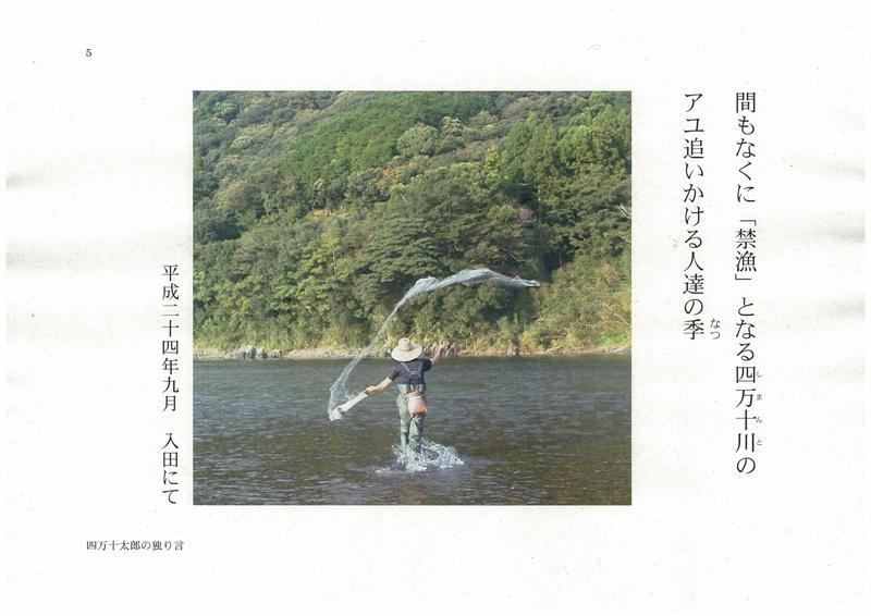 f:id:taro410:20121114100209j:image:w640