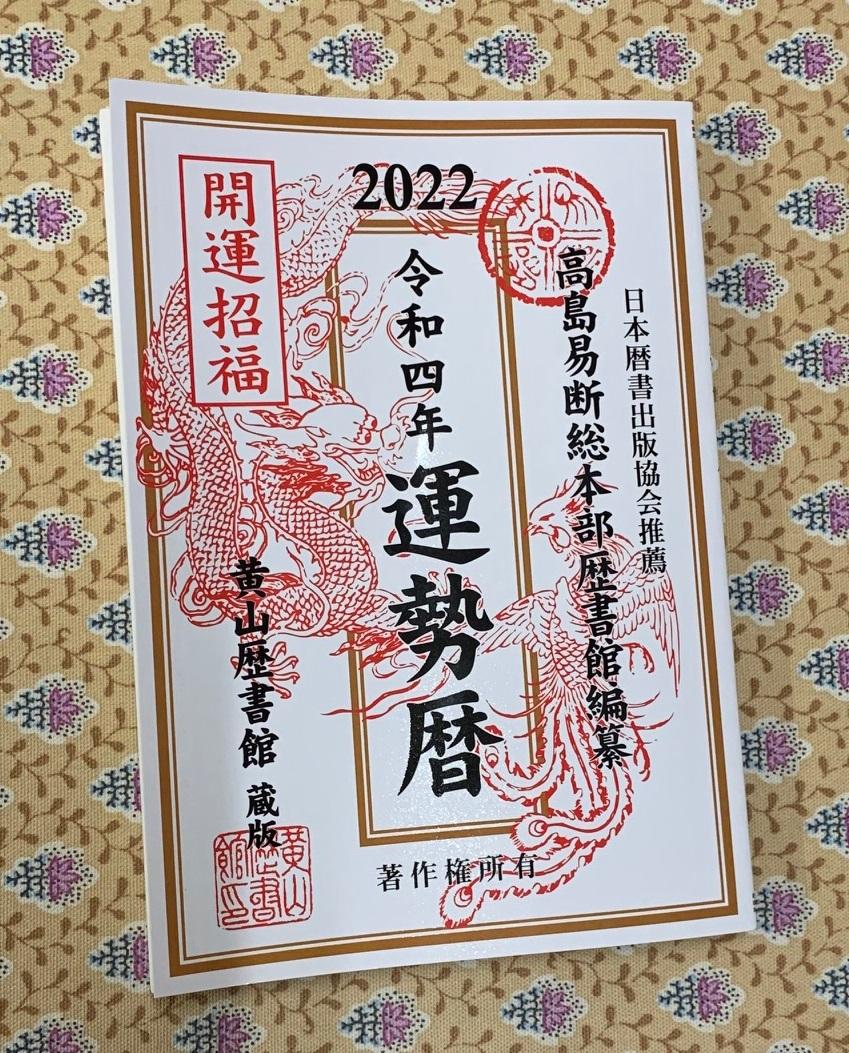 f:id:taro6zaki:20210915235716j:plain