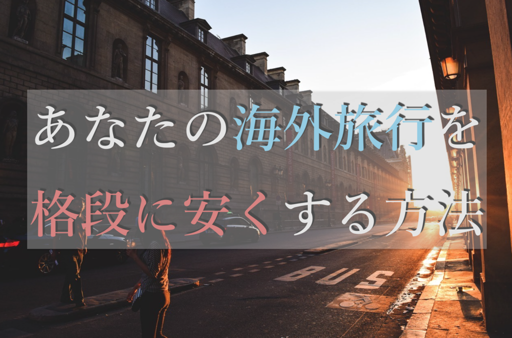 f:id:taro8138:20161108054646p:plain