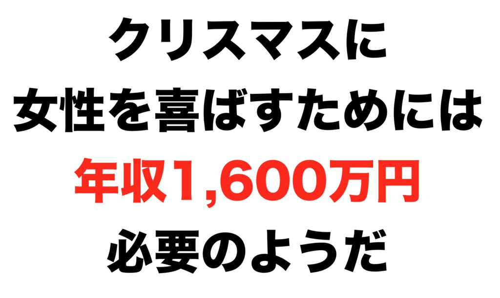 f:id:taro8138:20161222090747p:plain