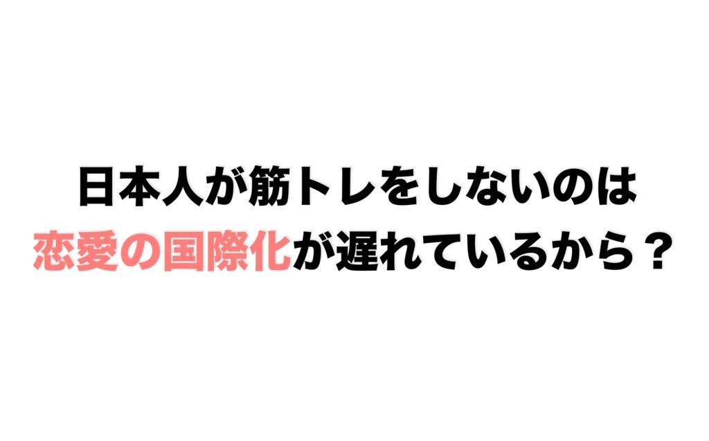 f:id:taro8138:20170630012446p:plain