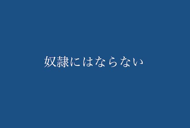 f:id:taro8138:20170803184523p:plain
