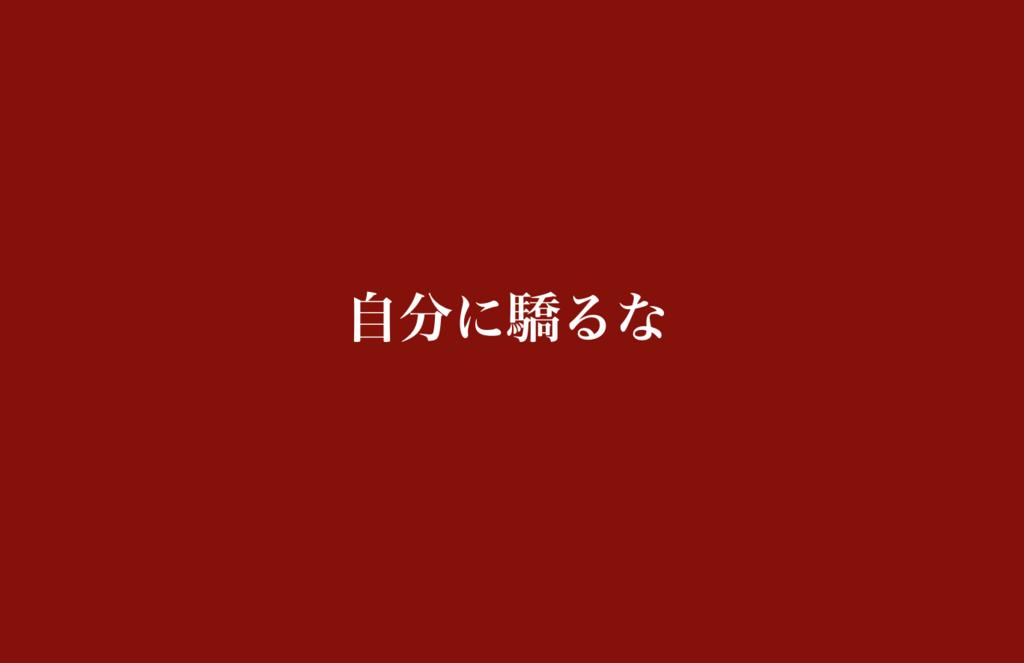 f:id:taro8138:20170818180613p:plain