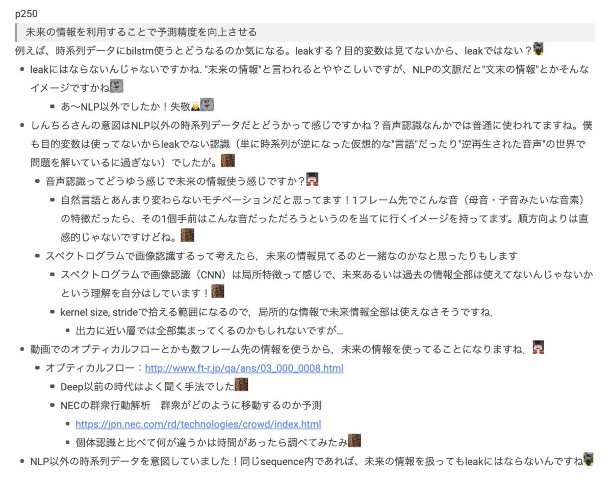 f:id:taro_masuda:20210531135926p:plain