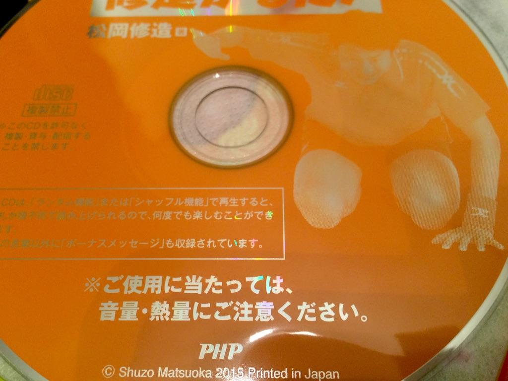 f:id:taroandjiro:20151203185105j:image