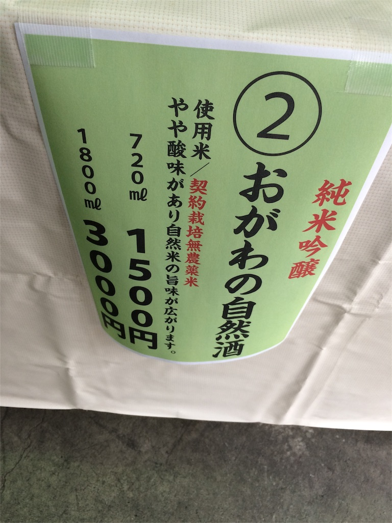 f:id:taroandjiro:20161001173535j:image