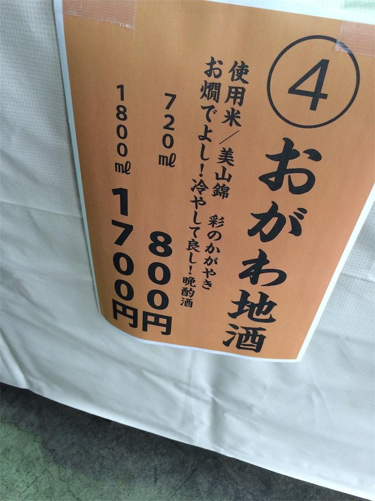 f:id:taroandjiro:20161001173600j:image