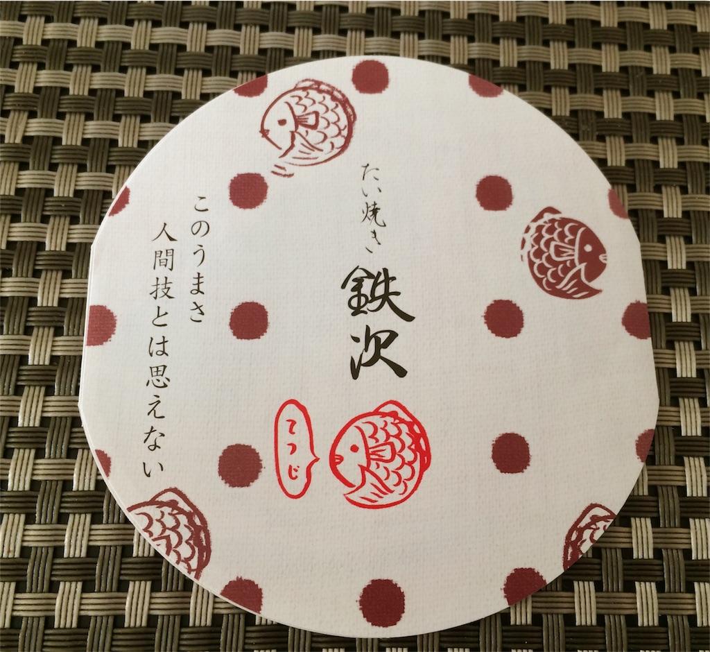 f:id:taroandjiro:20170110221008j:image