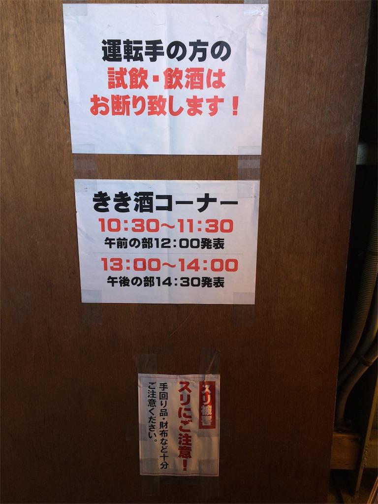 f:id:taroandjiro:20170226184905j:image