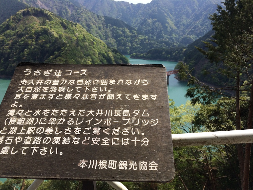 f:id:taroandjiro:20170521200213j:image