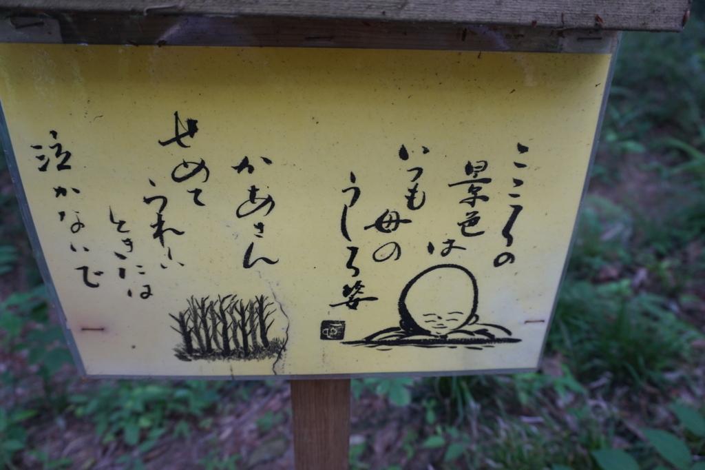 f:id:taroandjiro:20170618215911j:plain