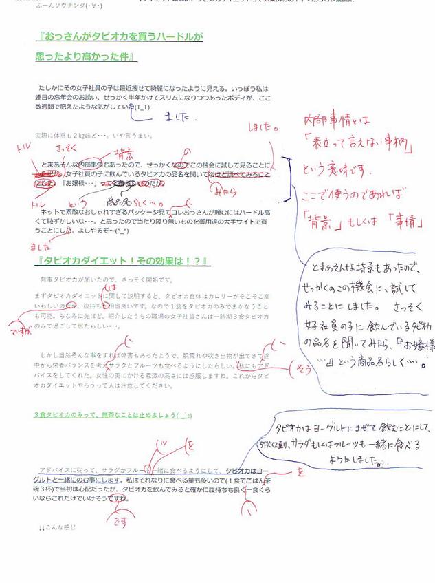 f:id:tarochan-kun:20190126020045p:plain