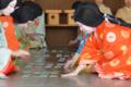 京都新聞写真コンテスト 八坂神社カルタ始め