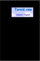 f:id:taroid:20101029132308p:image