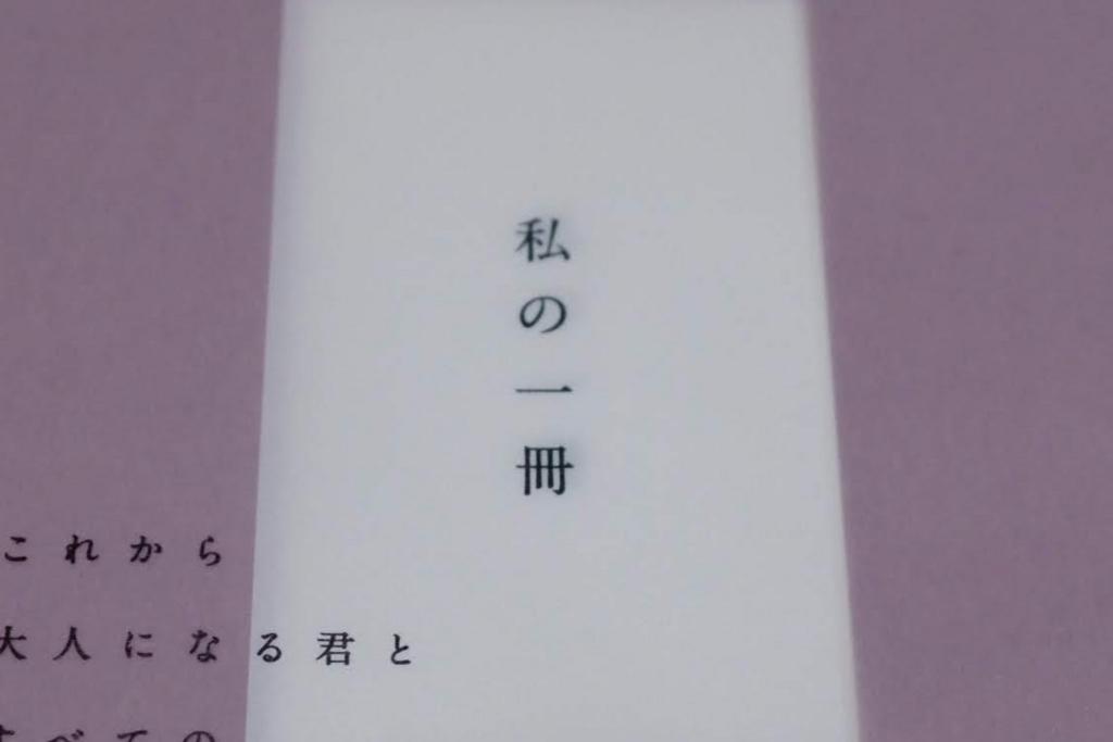 f:id:taroimo0629kuro:20180708000038j:plain