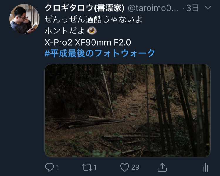 f:id:taroimo0629kuro:20190504110051p:plain