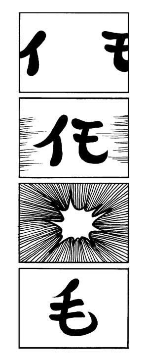 タロ毛タイム4コマ