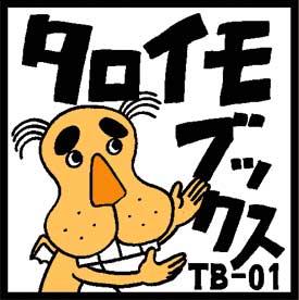 サークルナンバーロゴ01