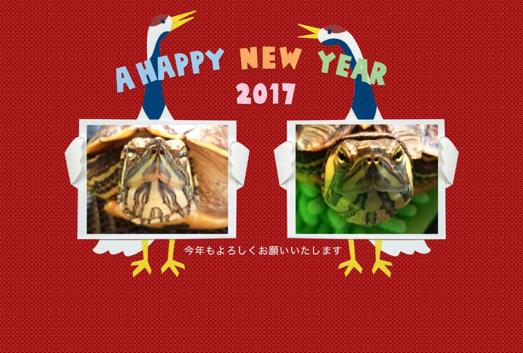 f:id:tarojiroko:20170102151923p:plain