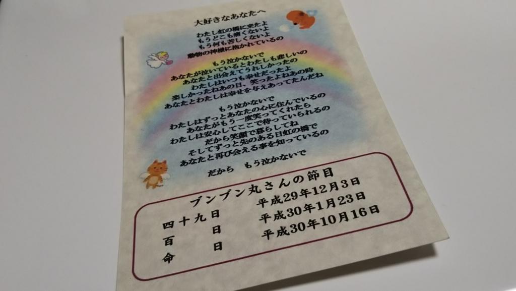 f:id:tarojiroko:20180123165219j:plain