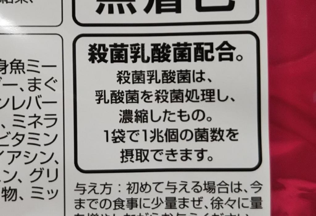 f:id:tarojiroko:20180207135534j:plain