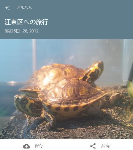 f:id:tarojiroko:20180208164928p:plain