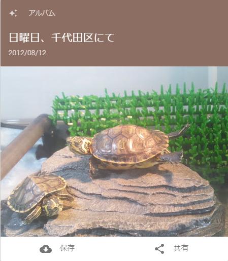 f:id:tarojiroko:20180208165110p:plain