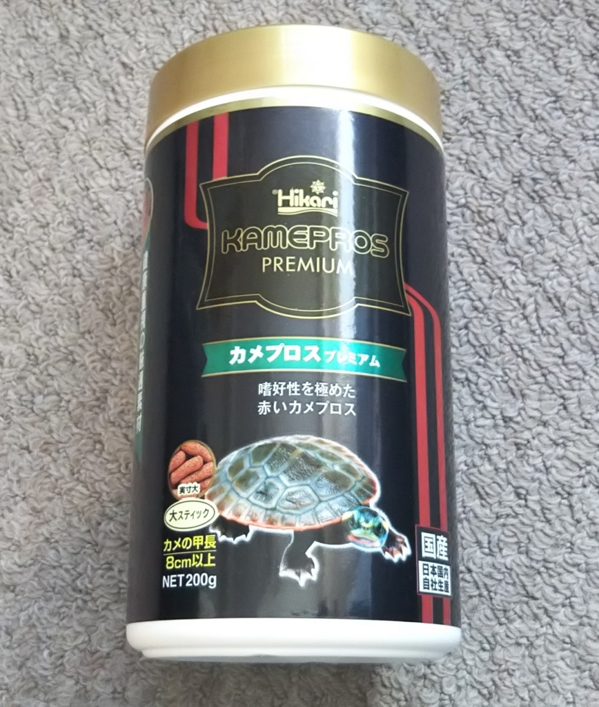 f:id:tarojiroko:20180422145448j:plain