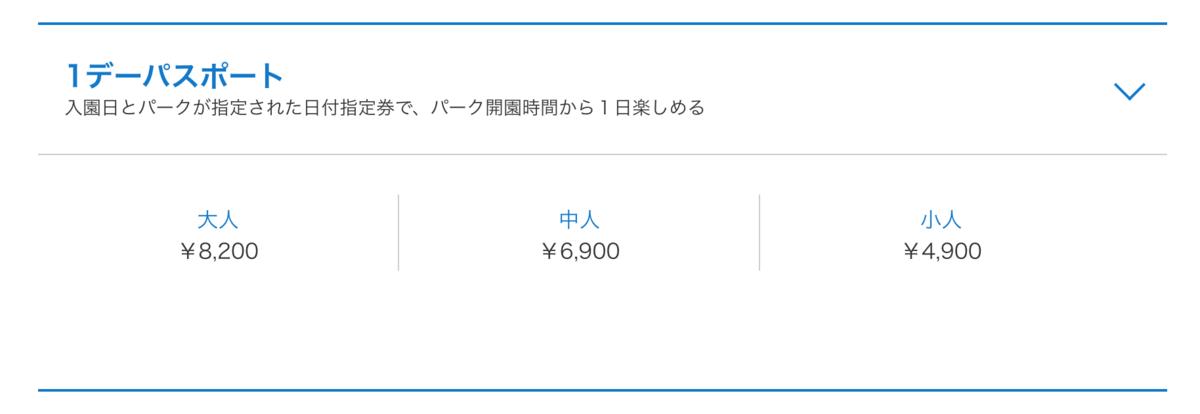 f:id:tarojun5555:20210105180735p:plain