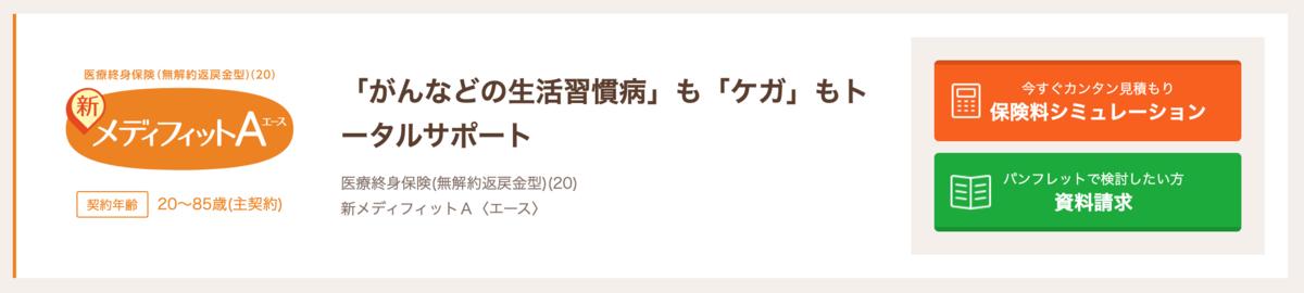 f:id:tarojun5555:20210320164603p:plain