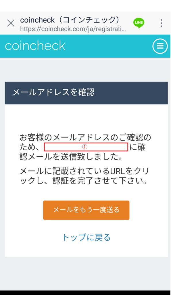f:id:taroki:20180104150743p:plain