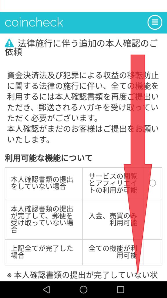 f:id:taroki:20180104152008p:plain