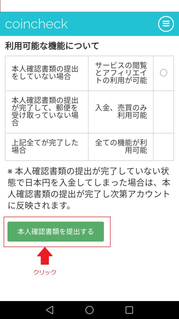 f:id:taroki:20180104152541p:plain