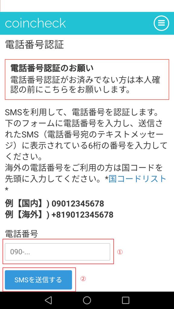 f:id:taroki:20180104153704p:plain