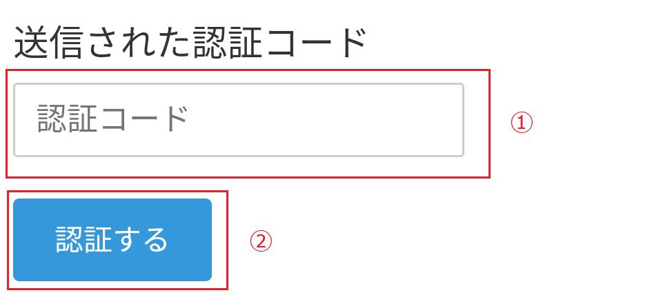f:id:taroki:20180104154149p:plain