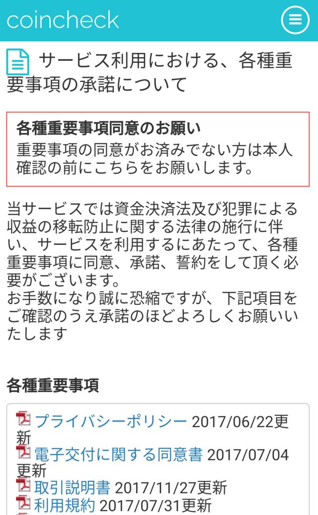 f:id:taroki:20180104155432p:plain