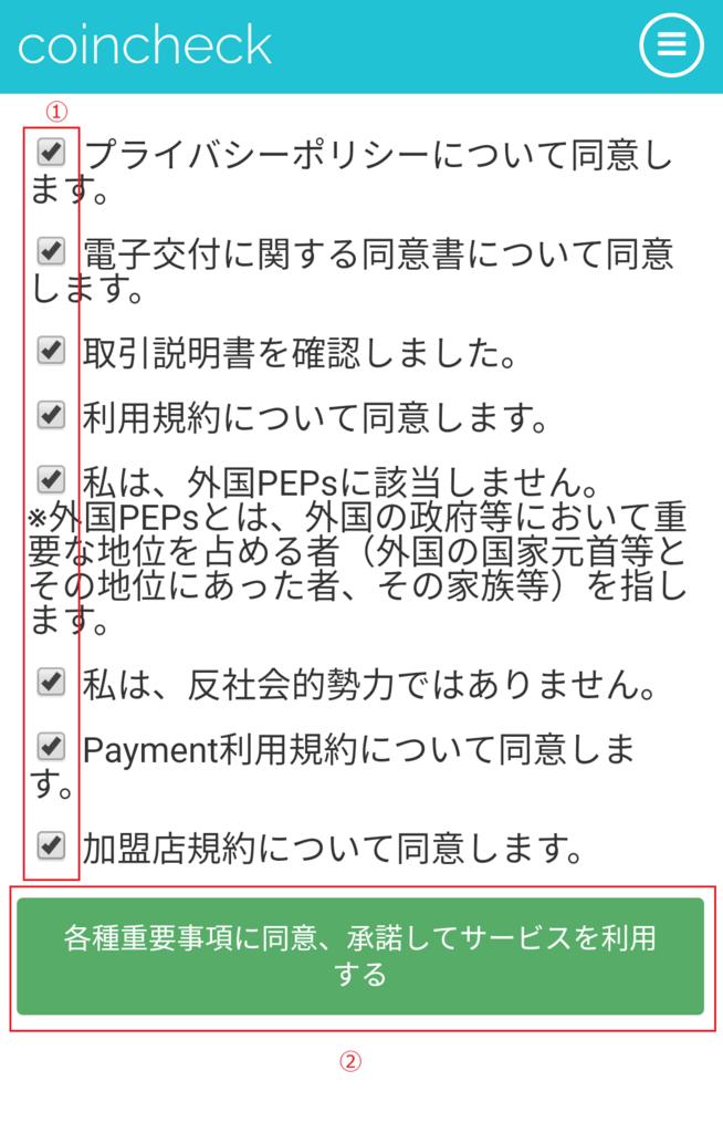 f:id:taroki:20180104155909p:plain