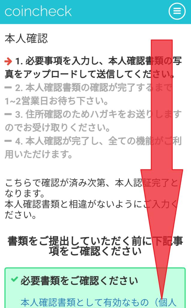 f:id:taroki:20180104160435p:plain