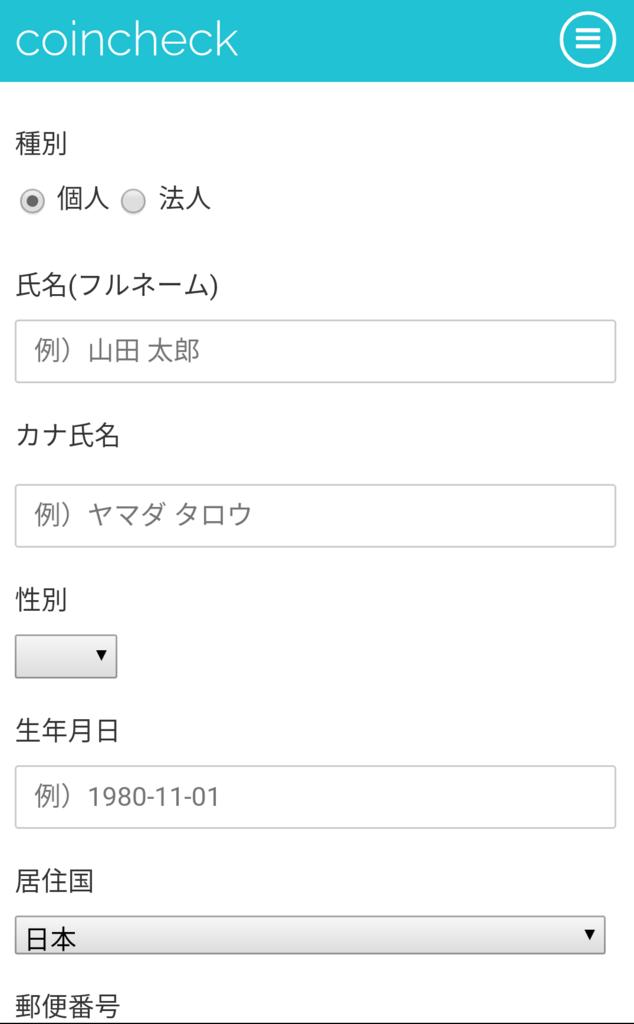 f:id:taroki:20180104160705p:plain