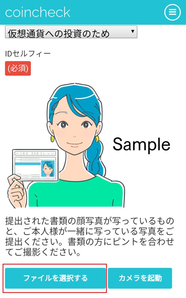 f:id:taroki:20180104161124p:plain