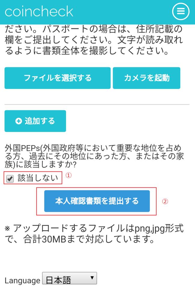 f:id:taroki:20180104161451p:plain