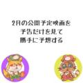 20180116212532
