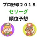 20180121000201