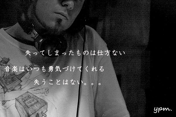f:id:tarokichi0628:20180220110102j:plain