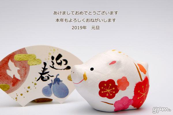 f:id:tarokichi0628:20190104141041j:plain