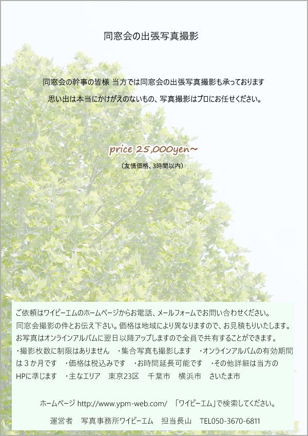 f:id:tarokichi0628:20190502095906j:plain