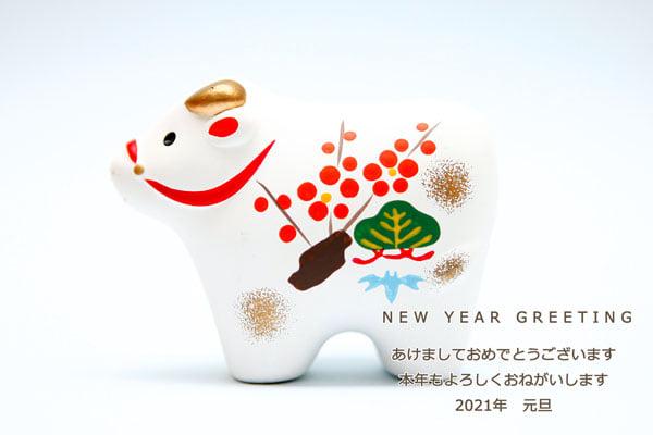 f:id:tarokichi0628:20210104170654j:plain
