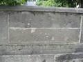 水前寺近くの石壁1