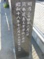 20110721163638