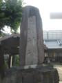 20110819170522